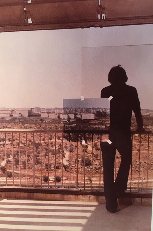 בני אפרת - מוזיאון ישראל, ירושלים 1972 הזמנה לתערוכת יחיד